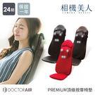贈紓壓椅搭載大型按摩椅組件 頂級規格貼心舒適  追加拍打、揉拍的功能