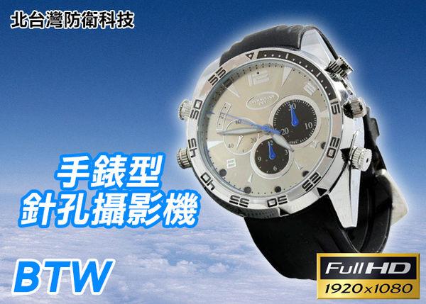 【北台灣防衛科技】*商檢字號:D3A742* 台製晶片高解析HD 1080P手錶針孔攝影機 *影音同步*