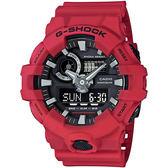 【台南 時代鐘錶 CASIO】卡西歐 G-SHOCK 宏崑公司貨 GA-700-4A 絕對強悍立體感 雙顯運動錶