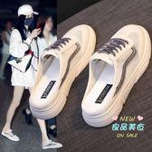 半拖鞋 2019夏季新款韓版鑽頭網面女時尚外穿網紅懶人無后跟小拖鞋 2色 35-40