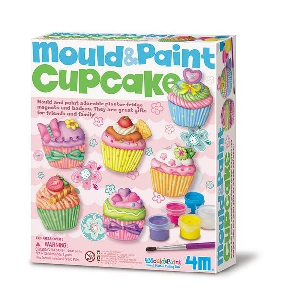 【4M】03535 美勞創意-杯子蛋糕 製作磁鐵 Mould & Paint Cupcake
