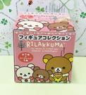 【震撼精品百貨】Rilakkuma San-X 拉拉熊懶懶熊~友情食玩(7種款式隨機出貨)#67089