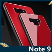 三星 Galaxy Note 9 純色玻璃保護套 軟殼 閃亮類鏡面 創新時尚 軟邊全包款 手機套 手機殼