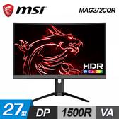 【MSI 微星】Optix MAG272CQR 27型 電競曲面螢幕