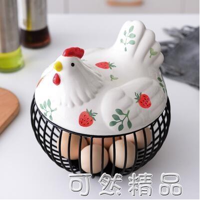 母雞收納籃鐵藝籃陶瓷雞蛋籃客廳水果置物籃北歐裝飾品廚房草莓筐 可然精品
