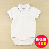 【愛的世界】POLO衫連身衣/6個月-台灣製- ★春夏上著