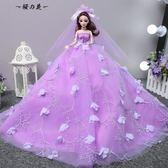 芭比婚紗娃娃超大裙擺夢幻婚紗娃娃