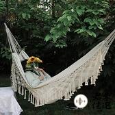 戶外吊床鞦韆雙人加厚帆布手工流蘇防側翻搖床吊網床【君來佳選】