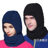 (交換禮物)防風面罩防風帽子女騎車冬季頭套男口罩防寒電動車帽抓絨擋風保暖騎行面罩