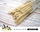 日本MichinokuFarm超濃乳酪條(大包120g)