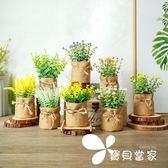 仿真麻袋小盆栽 創意家居室內擺件