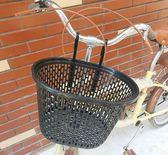 自行車折疊滑板電單車山地車前框塑料兒童掛籃車筐車籃子簍菜藍子igo   蜜拉貝爾