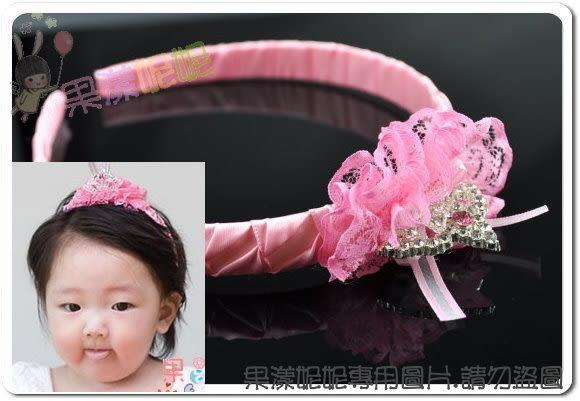 果漾妮妮 公主蕾絲皇冠髮圈/髮箍/表演/婚禮/通通適合