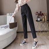 高腰西裝褲女黑色九分高腰直筒褲2021春季寬鬆垂感休閒哈倫煙管褲 夏季新品