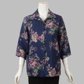 中老年女裝夏裝短袖t恤 寬松大碼襯衣夏天媽媽裝襯衫老年人襯衣女 生活樂事館