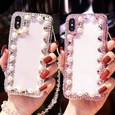 HTC Desire21 Pro 5G U20 Desire20+ Desire19+ U19e U12 Life U12+ Desire12 珍珠水晶 手機殼 全包邊 保護殼