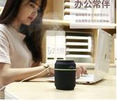 usb加濕器 空氣迷你usb家用臥室孕婦嬰兒辦公室桌面易拉罐三合一 卡菲婭