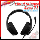 [ PCPARTY ]Kingston HyperX Cloud Stinger Core 7.1 有線耳機