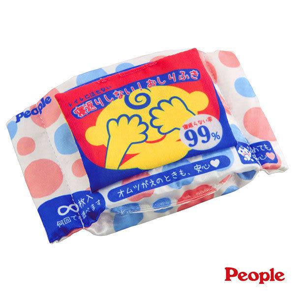 *babygo*日本People 趣味濕紙巾玩具TB132