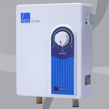 【買BETTER】和成熱水器/和成電熱水器E-7122N/E7122N瞬熱式電能熱水器8.8KW ★送6期零利率