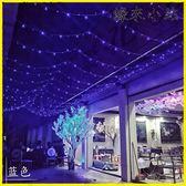 聖誕節裝飾 led彩燈串燈閃燈滿天星
