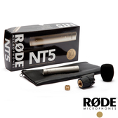 【RODE】NT5 電容式麥克風 RDNT5 正成公司貨