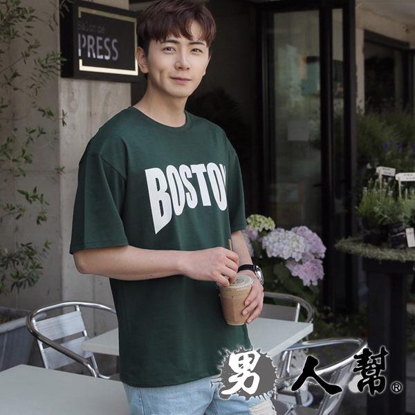 【男人幫】T5873* 韓系英文字母純棉BOSTON短袖T恤
