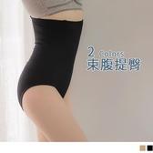 《VB0370》3D立體手托提臀高腰束腹褲 OrangeBear