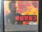 挖寶二手片-V05-035-正版VCD-電影【終極警探3】-布魯斯威利(直購價)