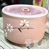 居家多功能特大容量陶瓷家用湯泡面帶蓋煲湯碗XH1349『優童屋』