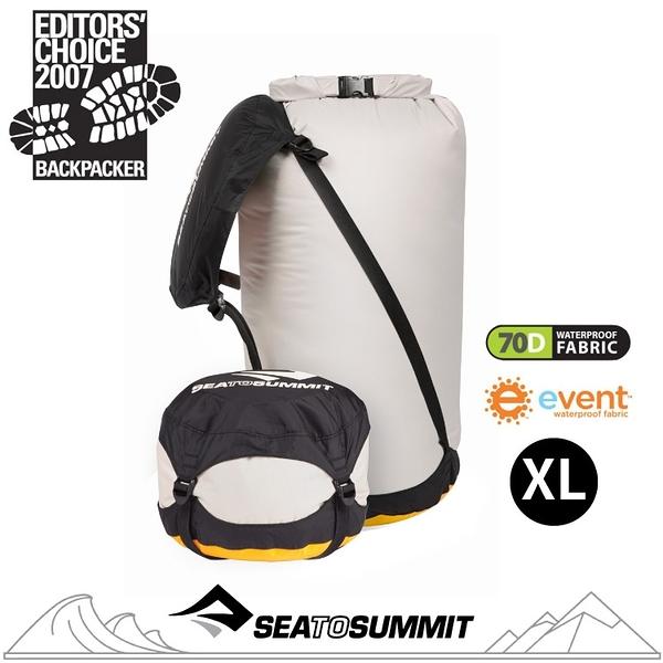 【Sea to Summit 澳洲 eVent輕量可壓縮透氣收納袋XL《淺灰》】ADCSXL/登山打包/睡袋收納