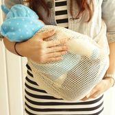 初生兒嬰兒簡易單肩背帶夏季透氣網面前抱橫抱式寶寶純棉背巾抱袋  薔薇時尚