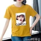 現貨-大碼上衣棉質短袖T恤女夏季2020...