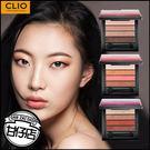 韓國 CLIO 漸層 裸妝 四色 眼影盤...