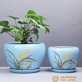 中國風花盆陶瓷簡約綠蘿吊蘭盆栽吸水透氣陽臺家居花盆超級品牌【小獅子】