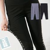愛天使孕婦裝【52321】酷涼透氣布 率性印字內搭褲(瑜珈腰圍)
