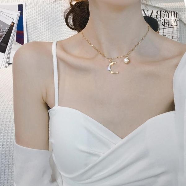 仙女氣質 金色月亮 珍珠吊墜 項鍊女 鎖骨鍊 脖子飾品 項圈 降價兩天