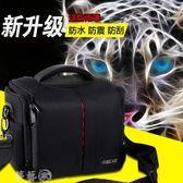 攝影包 Vinsecase 佳能600D 650D 60D尼康D90單反相機包 單反 單肩攝影包 夢藝家
