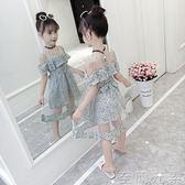 女童洋裝女童夏裝洋裝新款韓版洋氣漏肩裙子雪紡女孩夏季公主裙 至簡元素