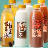 大水缸(綜合)養生茶湯6罐免運組