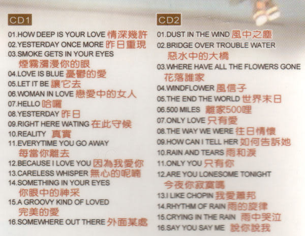 浪漫咖啡音樂館 CD 10片裝 (音樂影片購)