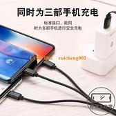 三合一數據線伸縮一拖三充電線器適用蘋果安卓手機通用快充【輕派工作室】
