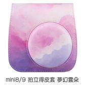 CAIUL【mini 8 / 9 夢幻雲朵皮套】mini8 mini9 專用 拍立得 收納包 附背帶 菲林因斯特