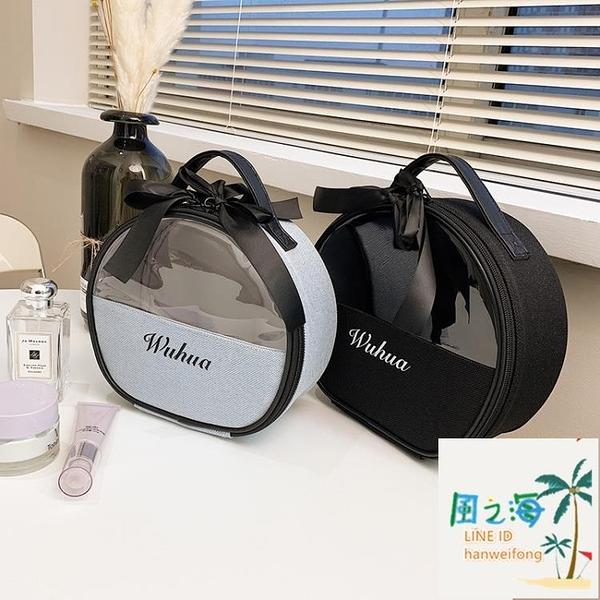 便攜化妝包洗漱包大容量精致時尚女便攜化妝品收納包盒手提包【風之海】