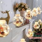 聖誕裝飾 圣誕節裝飾品禮品掛飾店鋪商場櫥窗場景布置房間裝飾禮物圣誕樹燈耶誕節-限時優惠