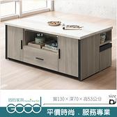 《固的家具GOOD》865-2-AA 麥德爾灰橡色仿石大茶几/含椅(363)【雙北市含搬運組裝】