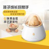 黃金旦寶雞蛋制作器家用打蛋器甩蛋器搖蛋器電動扯蛋神器全新升級 創想數位 igo