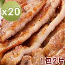 【泰凱食堂】古早味懷舊鐵路排骨-20入組