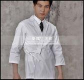 日式廚師服日式料理服裝大廚和服系帶款男廚師服上衣白色新款LG-882174