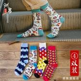 襪子男中筒襪冬季加厚棉襪秋季長襪棉質運動鞋棉襪高端男襪潮